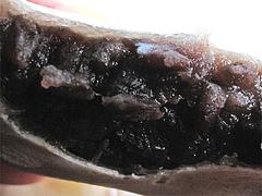料理:回転焼きの黒あんアップ@綱取まんじゅう・上呉服町