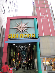 クイックカラーQ・渡辺通り店@清川サンロード商店街