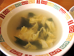 料理:スープ@好吃餃子(ハオツーギョウザ)