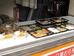 店内:弁当@カラフル食堂・住吉店