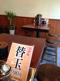 2テーブル席@博多一双