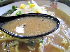 ランチ:みそらーめんスープ@北海道ラーメン・北の恵み・福岡空港