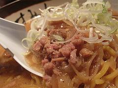 10ランチ:味噌ラーメン肉味噌@札幌味噌ラーメン・すみれ・博多店