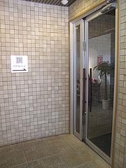 2外観:入り口@中華・舞鶴麺飯店