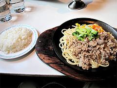 料理:牛肉スタミナ焼(ライス付定食)750円@エルボン・博多区古門戸町
