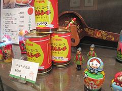 13店内:ボルシチ缶詰・マトリョーシカ@ロシア料理レストラン・ツンドラ・天神