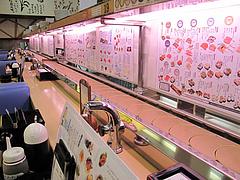 店内:回ってないスーパー回転寿司@博多玄海丸・野間