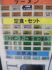 5メニュー:食券販売機@博多六分儀ラーメン・西片江店