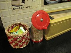 10店内:スリゴマとキャンディ@廣島つけ麺本舗・ばくだん屋・大橋店