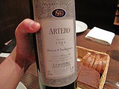 料理:スペインのワイン@ビストロ・アンココット・住吉