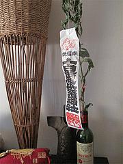 福笹・十日恵比須神社@十日恵比須(十日恵比寿)・雑餉隈・南福岡