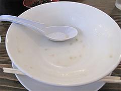 その他:白い丼@らぁめん39番地・大橋