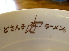 店内:どさん子ラーメン丼@札幌ラーメンどさん子・福岡