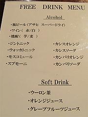 15メニュー:フリードリンク@オリエンタルレストラン・サラマンジェ・キャナルシティ博多