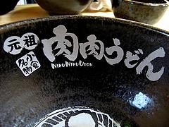 22店内:小倉名物@元祖肉肉うどん・春日店