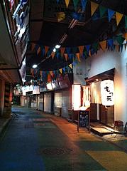 外観:夜@柳橋もつ元・柳橋連合市場