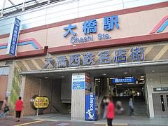 2外観:西鉄・大橋駅西口@居酒屋・酒菜の店みき・大橋