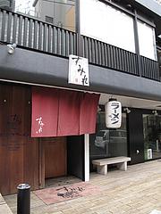 1外観:寄り@札幌味噌ラーメン・すみれ・博多店