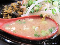 ランチ:緑豚骨ラーメンスープ@拉麺・空海・那珂川本店
