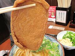 料理:きつね120円@丸亀製麺・那珂川・福岡