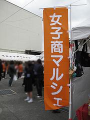 女子商マルシェ2@福岡女子商業高等学校