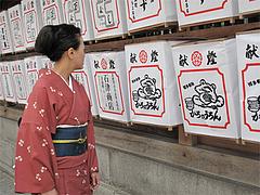 博多祇園山笠-2009-献燈・かろのうろん