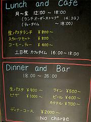 メニュー:ランチ・カフェ・ディナー・バー@ダイニングバー・オプト(OPT)・薬院