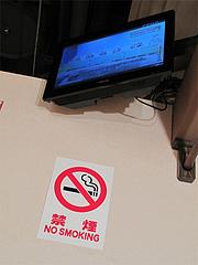 店内:禁煙@陽林軒・リバーウォーク北九州・小倉