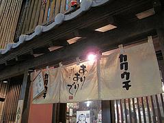 8外観@ありありで・角打ち・バー・小倉・北九州