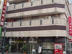 外観@福寿飯店