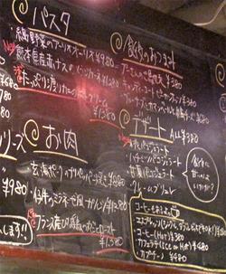 12パスタ・お肉・おつまみ・デザート@ワイン食堂・根