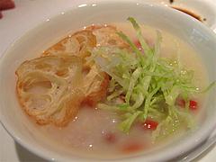 料理(枸子鶏茸粥):鶏肉とクコの実入り粥@CHINA(チャイナ)・グランドハイアット福岡・キャナルシティ博多