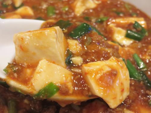 13麻婆豆腐がん見