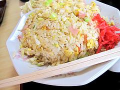 ランチ:炒飯@本格中華料理・翔悦・樋井川