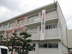 女子商マルシェ3@福岡女子商業高等学校