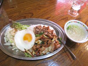 9スタミナ丼630円@トマト飯店
