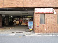 外観@居酒屋・台北・博多駅前
