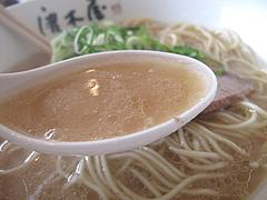 8ランチ:博多ラーメンスープ@博多ラーメン・唐木屋・七隈店