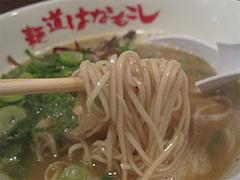 9ランチ:ラーメン細麺@麺道はなもこし(花もこし)・薬院