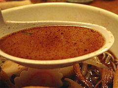 居酒屋:黒こげめんスープ@博多鶏と麺こはる・ラーメン居酒屋