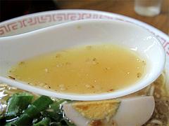 料理:ラーメンスープアップ@国際飯店・長浜