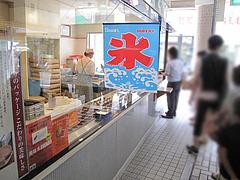 カフェ:饅頭と注文処@蜂楽饅頭・西新