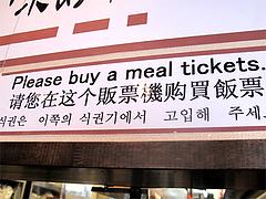 店内:まず食券を買ってね@ラーメン暖暮・博多中洲店