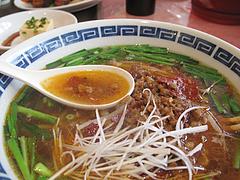 9ランチ:台湾ラーメンスープ@点心楼・台北・平尾