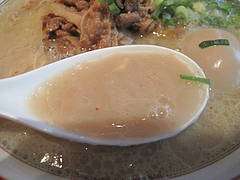 15ランチ:博多肉そばスープ@一風堂・薬院店
