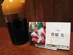 21店内:名刺@からつ庵・奈良屋店・もつ鍋居酒屋