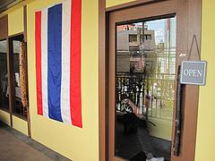 外観:入り口@カオサン・タイ料理・薬院