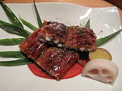 懐石:焼物・鰻@日本料理・浄水茶寮・薬院