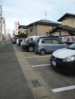 2駐車場14台分@三氣・姪浜大通り福重