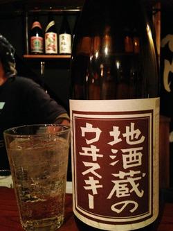 8地酒蔵のウヰスキー@隠空